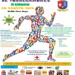 20/08/2016. Cartel del III Cross popular solidario de Torregamones