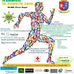 Cartel del V Cross popular de Torregamones (18/08/2018)